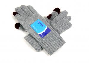 Blue-Peter-Gloves3